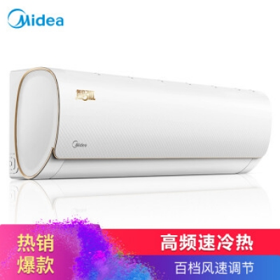 美的(Midea)正1.5匹 变频 智弧 冷暖 智能壁挂式空调 KFR-35GW/WDAA3