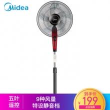 美的(Midea)FS40-13ER 五叶遥控落地扇/电风扇