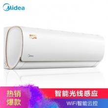 美的(Midea)大1匹 智弧 智能 静音 光线感应 定速冷暖壁挂式空调 KFR-26GW/WDAD3