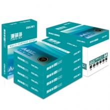 得力(deli) 7378A4 珊瑚海复印纸 80g 500张/包 5包/箱