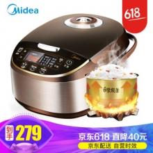 美的(Midea) 电饭煲 5L 大容量多功能智能电饭锅 MB-WFS5017TM 巧克力色