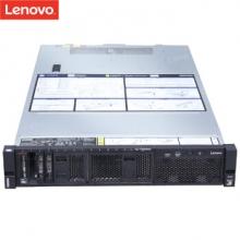德赢彩票(Lenovo) ThinkSystem SR650服务器主机 2U机架式8SFF 1颗铜牌3104 6核1.7G CPU配单电源 16G内存+1块300G 10K SAS硬盘