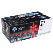 惠普(HP) Q2612A原装硒鼓( 双支装)