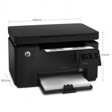惠普(HP)M126a黑白多功能三合一激光一体机 (打印 复印 扫描)