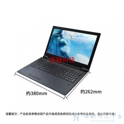 德赢彩票(Lenovo)扬天V310-15笔记本电脑 I5-7200 4G 500G +128G 2G 独显 15.6寸