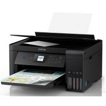 爱普生4169打印功能一体机