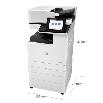 惠普(HP)LaserJet Managed MFP E72530dn 管理型数码复合机 (打印、复印、扫描)