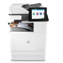 惠普(HP) 打印机 77422dn a3 a4 彩色激光 打印复印扫描打印一体机 复合机 77422dn